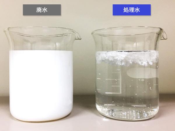 #4B  水性ニス廃水