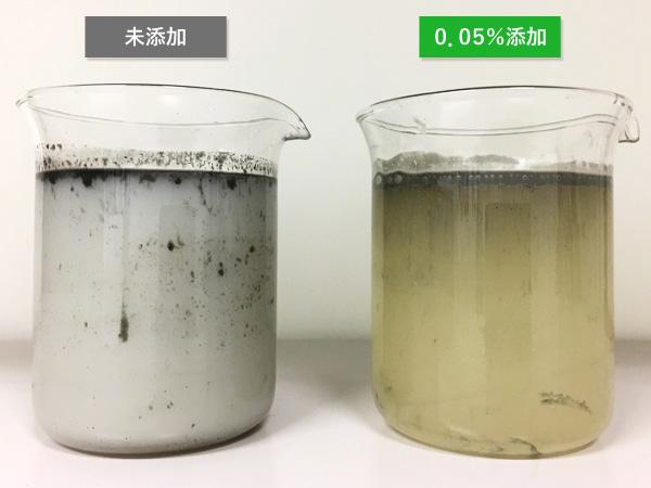 #200 水溶性切削油廃水の油水分離