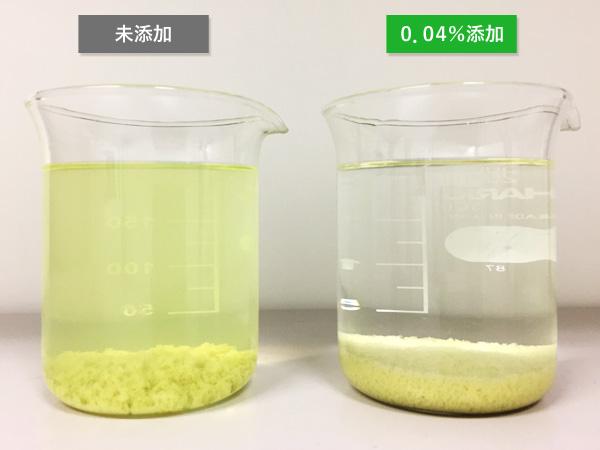 #3 蛍光浸透探傷剤廃水の脱色